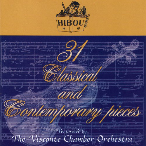 Classic And Contemporary Orchestra