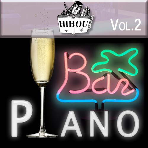 Musical Ambience Of Piano Bar Club